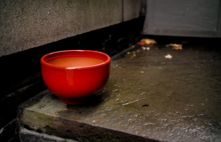 Red Bowl #2