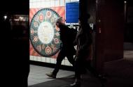 Subway stop in Greenwich Village